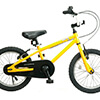 Wynn 16inch Bike | Yellow